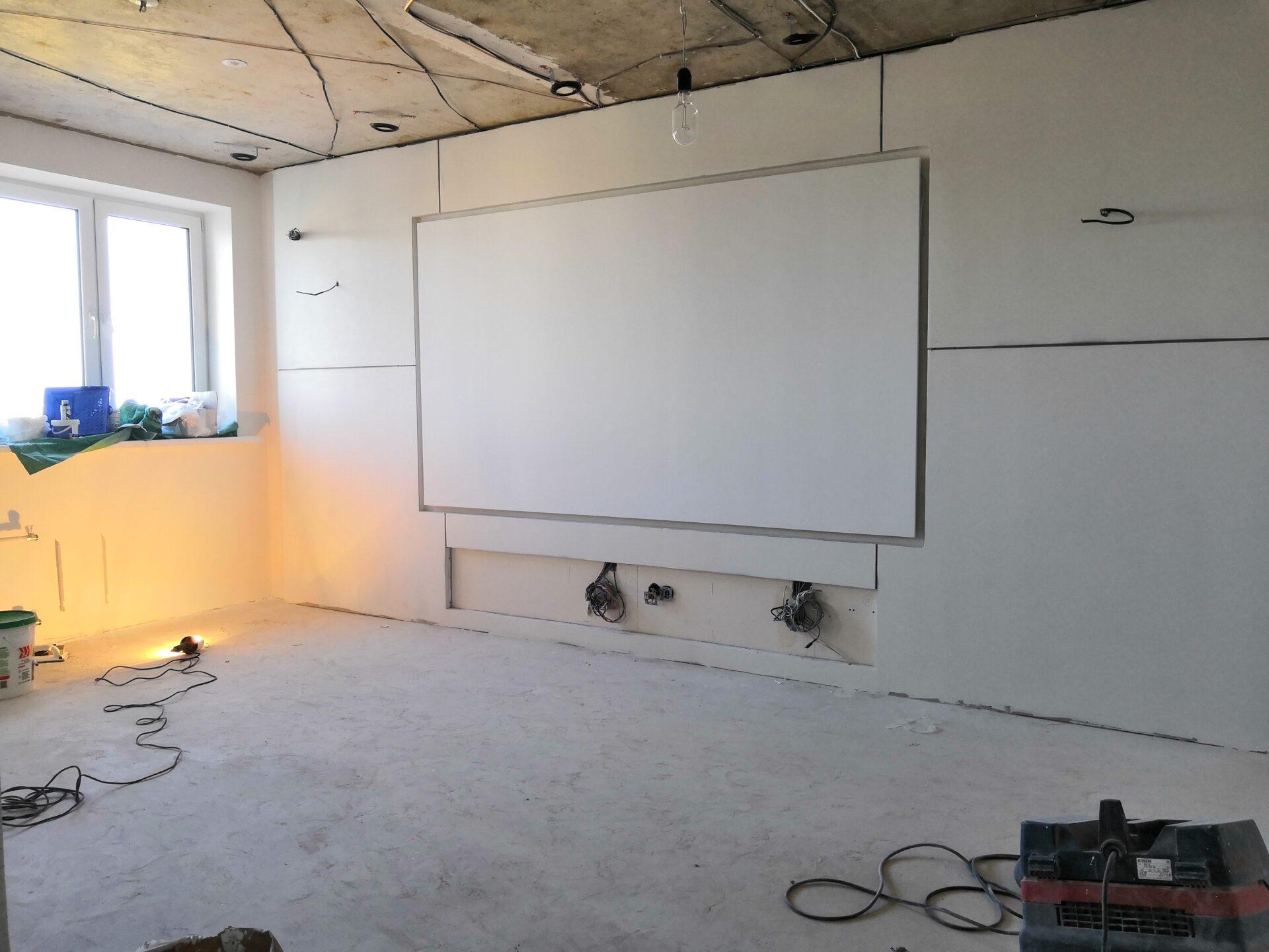 Подготовка экрана под нанесение проекционной краски